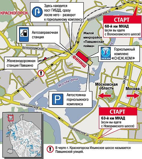 Схема проезда в Красногорье